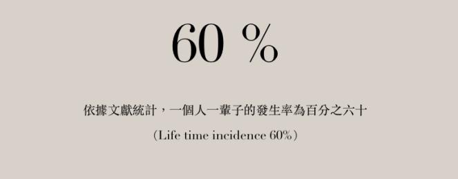 %e8%9e%a2%e5%b9%95%e5%bf%ab%e7%85%a7-2016-09-19-%e4%b8%8a%e5%8d%8811-40-42