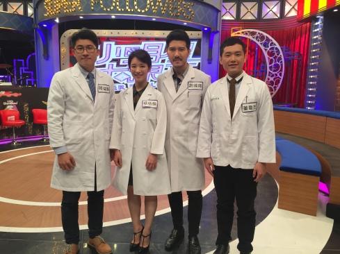 四個醫師的合照
