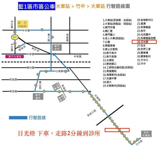 0010 藍1區 市區公車.jpg