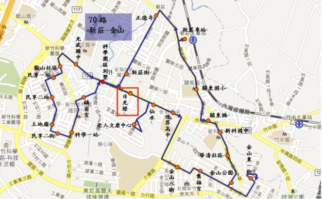70路(新莊─金山).jpg