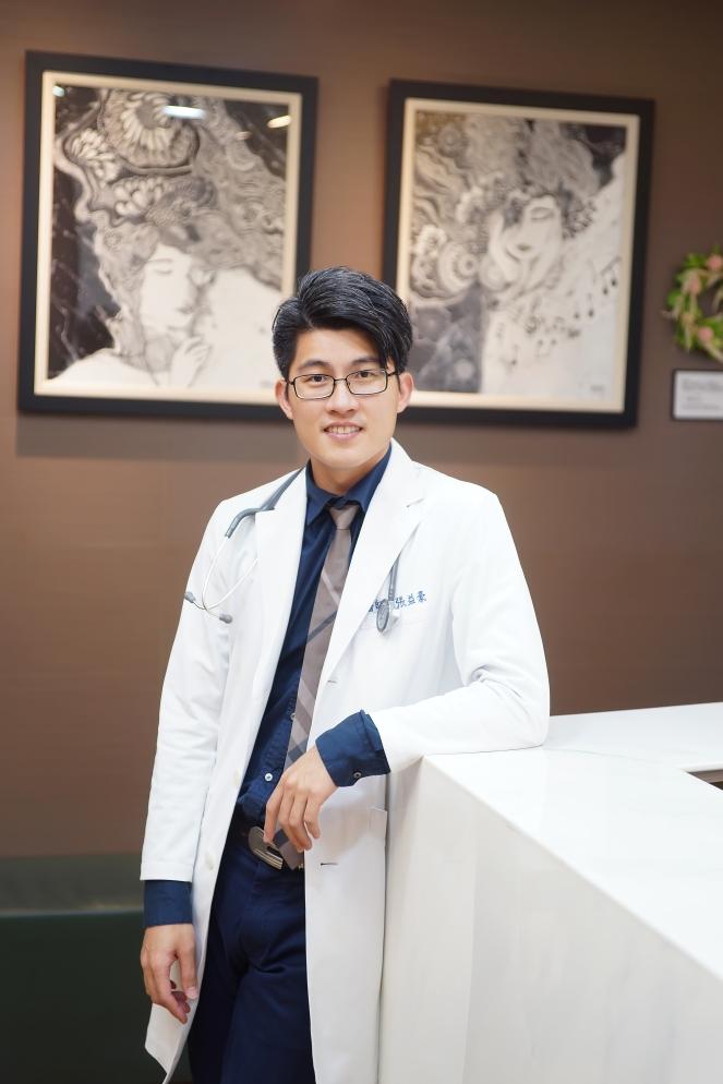 張益豪醫師的學經歷
