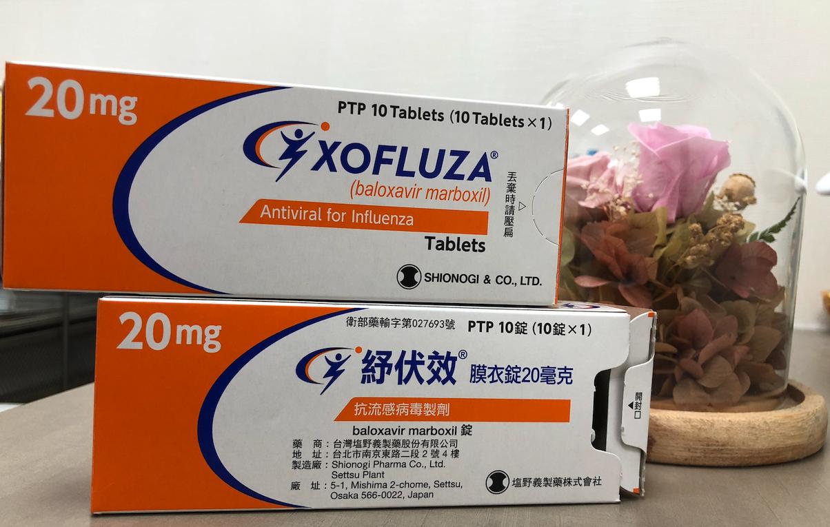 xuofluza_package